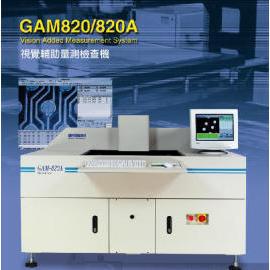 Vision Added Measurement Inspection System (Vision Добавлено измерения Inspection System)