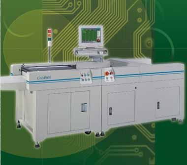 Hole Inspector for Printed Circuit Boards (Отверстие инспектора для печатных плат)