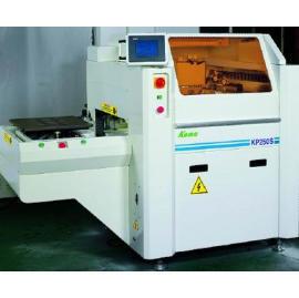 Koma Printer System