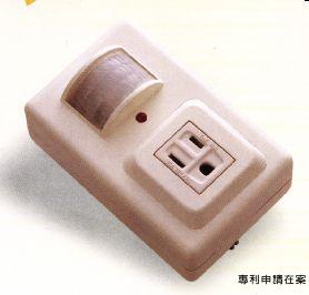 PIR Sensor Socket- DIY (Многофункц Socket-DIY)