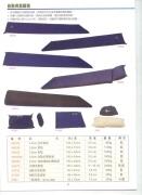 Self-inflatable Air Mattress