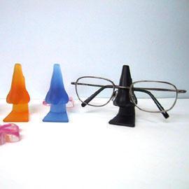 Glasses Holder (Glasses Holder)