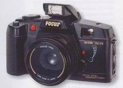 Kamera, Antrieb Kamera (Kamera, Antrieb Kamera)