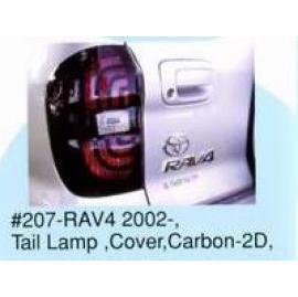 Tail Lamp (Лампа хвоста)