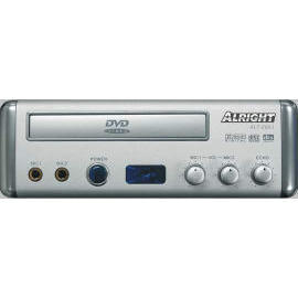 Multi-Purpose Multimedia Player (Multi-Purpose Multimedia Player)