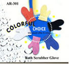 Bath Scrubber Glove (Ванная Поломоечные Glove)