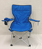 Armchair With Cup Holder