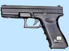 Gas Type Gun Black (Type de gaz Black Gun)