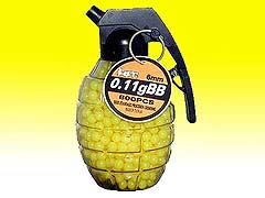 BB Pellets of Grenade Type Bottle (0.11g) H-6098 (BB Pellets de Grenade type de bouteille (0.11g) H-6098)