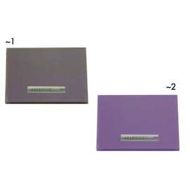 ALL-PURPOSE NAME CARD HOLDER (All-Purpose NAME CARD HOLDER)