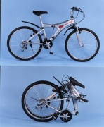 26`` Folding Bike, Suspension