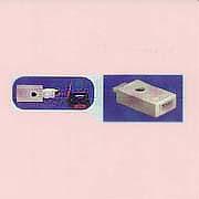 CPU- Protector (CPU Fan Alarm) (CPU-протектор (CPU Fan Alarm))