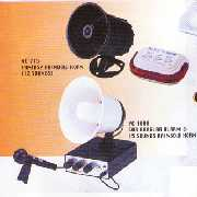 Horn, Car Burglar Alarm (Роге, Автомобильная охранная сигнализация)