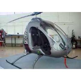 HELICOPTER - PROTO TYPE (Вертолет - типа PROTO)