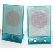 Speaker SP-8803-I