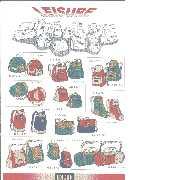 Leisure Bag (Досуг сумка)