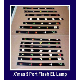 X`mas Flash EL Lamp