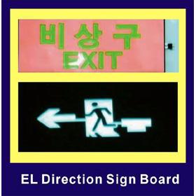 EL Safe Sign (ЭЛЬ Безопасный Вход)