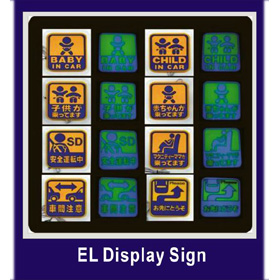 EL Safe Sign
