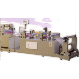 MICROCOMPURER CUTTING AND LAMINATING MACHINE