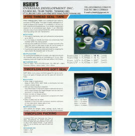 PTFE Thread Seal Tape,Soft Seal (PTFE Thread Seal Tape, Мягкая Seal)