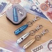 UV-LED Money Detector (UV-LED деньги детектор)