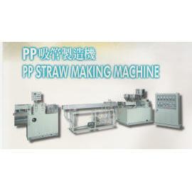 Straw Making Machine (Солома Making M hine)