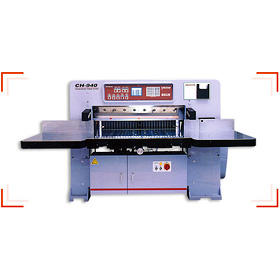 MICROCOMPUTER PAPER CUTTING MACHINE with duplex driven arm for cutting blade
