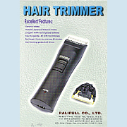A-06 Hair Trimmer (А-06 Волосы Триммер)