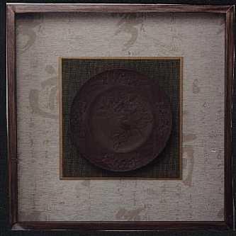 C014/ Flower & Bird Plate - Magpies (C014 / Цветочные & Bird Тарелка - сорок)