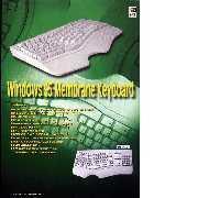 Keyboard (Клавиатура)