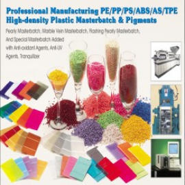Master Batch & Pigments