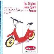 Ev16 Jones Sports Scooter (Ev16 Джонс Спорт Scooter)