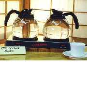 THP-110V/220V Kaffee Heizplatte (THP-110V/220V Kaffee Heizplatte)