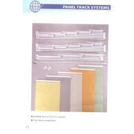PANEL TRACKS (ПАНЕЛЬ TRACKS)