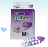 RealCare Adult Diaper (RealCare подгузников для взрослых)