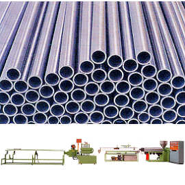 PVC Rigid Pipe Making Machine