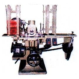 Forming Machine (Формирование машины)