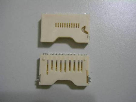 memory card connector