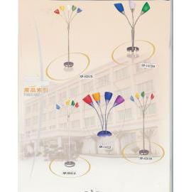 LAMPS (ЛАМПЫ)
