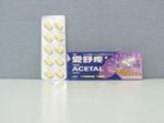 Acetal (Acetaminophen Tab 500 mg) (Acétal (acétaminophène comprimé 500 mg))