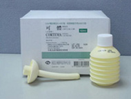 Cortema Enema (Hydrocortisone Enema Solution 1.67 mg/ml)