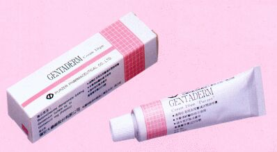 Gentaderm (Gentamycin sulfate Cream 1 mg/gm)