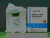 Sinbone( Ceramic, hydroxyapatite, 5mm*5mm*5mm) (Sinbone (céramique, l`hydroxyapatite, 5mm * 5mm * 5mm))