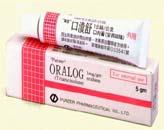 Oralog (Triamcinolone Orabase 1mg/gm)