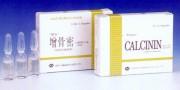 Calcitonin Salmon 50 IU(Calcinin) (Кальцитонин лосося 50 МЕ (Calcinin))