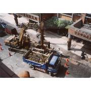 Excavate Shaft