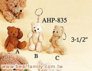 Mimi Teddy Bears