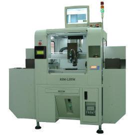 IN-LINE Auto Dispensing Machine