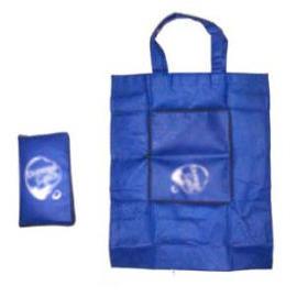 Shopping bag, industrial packaging, packing bag, clothing bag, shop bag, promoti (Сумку, промышленной упаковки, сумки, одежда сумки, магазин сумки, Promoti)